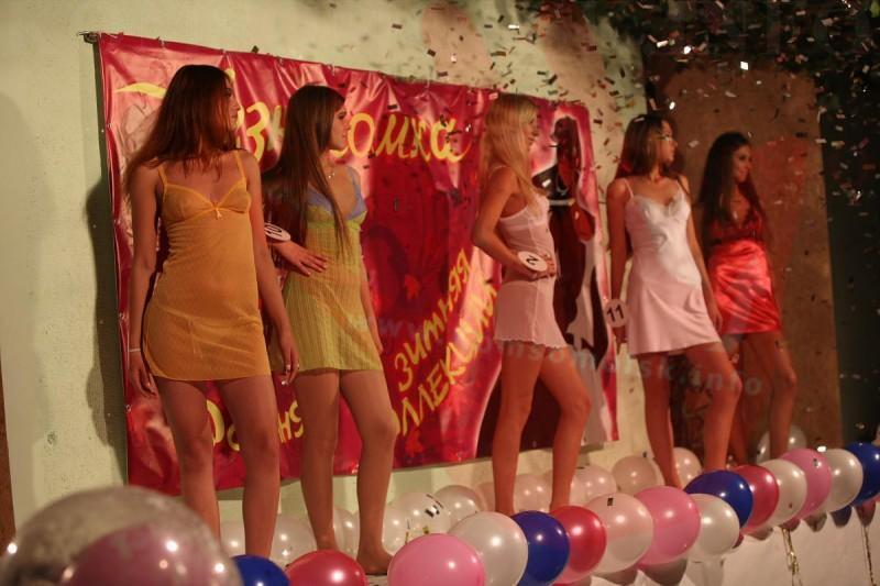 Девушки модели в комсомольск на амуре куда сходить с девушкой вечером после работы